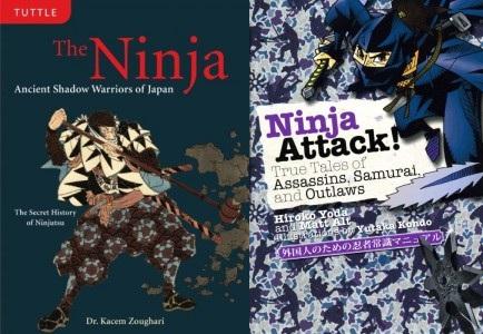 ninjabooks