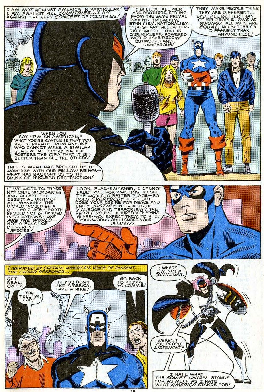 The Marvel Universe general public: both ineffectual AND ignorant.