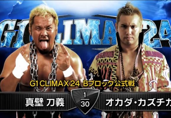 g1-climax-24-25-07-14-dia-3-okada-vs-makabe-580x400