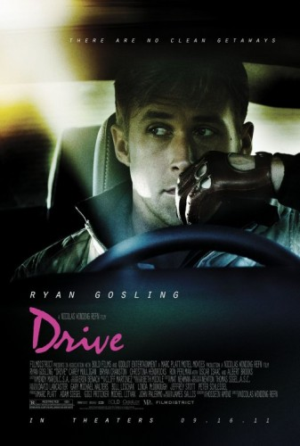 drive_ver5