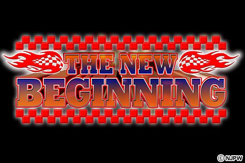 the-new-beginning-2015-logo